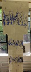 Sentinelle bleue
